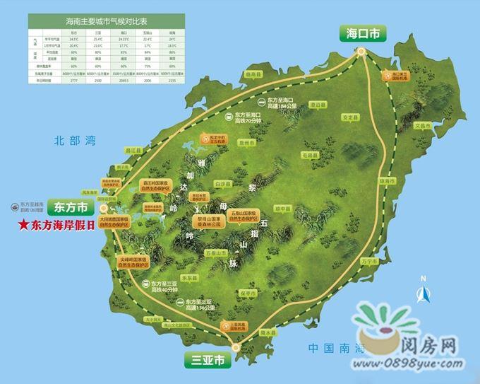 http://yuefangwangimg.oss-cn-hangzhou.aliyuncs.com/SubPublic/Upload/UploadFile/image/2017/02/10/Max_201702101656402634.jpg