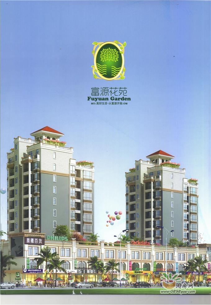 http://yuefangwangimg.oss-cn-hangzhou.aliyuncs.com/SubPublic/Upload/UploadFile/image/2017/09/30/Max_201709301157334414.jpg