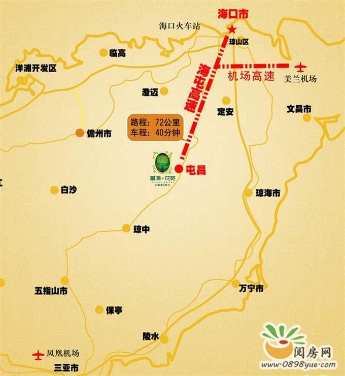 http://yuefangwangimg.oss-cn-hangzhou.aliyuncs.com/SubPublic/Upload/UploadFile/image/2017/09/30/Max_201709301158176892.jpg