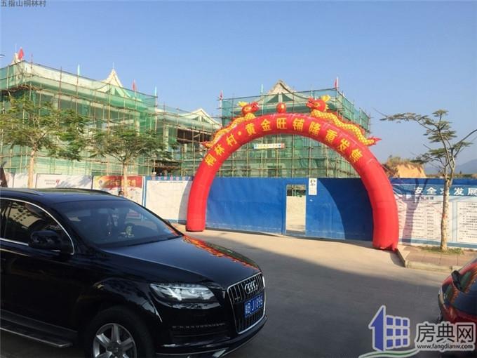 http://yuefangwangimg.oss-cn-hangzhou.aliyuncs.com/SubPublic/Upload/UploadFile/image/2018/02/11/Max_201802111726283264.jpg