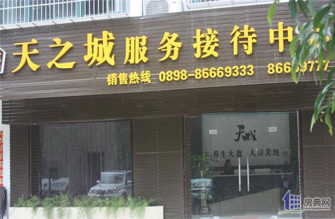 http://yuefangwangimg.oss-cn-hangzhou.aliyuncs.com/SubPublic/Upload/UploadFile/image/2018/02/27/Max_201802271639330049.jpg