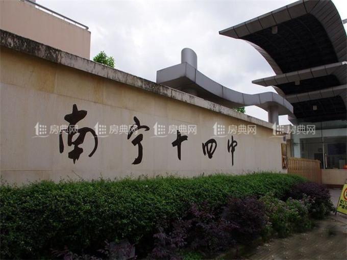 http://yuefangwangimg.oss-cn-hangzhou.aliyuncs.com/SubPublic/Upload/UploadFile/image/2018/05/02/Max_201805021640243115.jpg