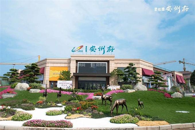 http://yuefangwangimg.oss-cn-hangzhou.aliyuncs.com/SubPublic/Upload/UploadFile/image/2018/05/28/Max_201805281739412835.jpg