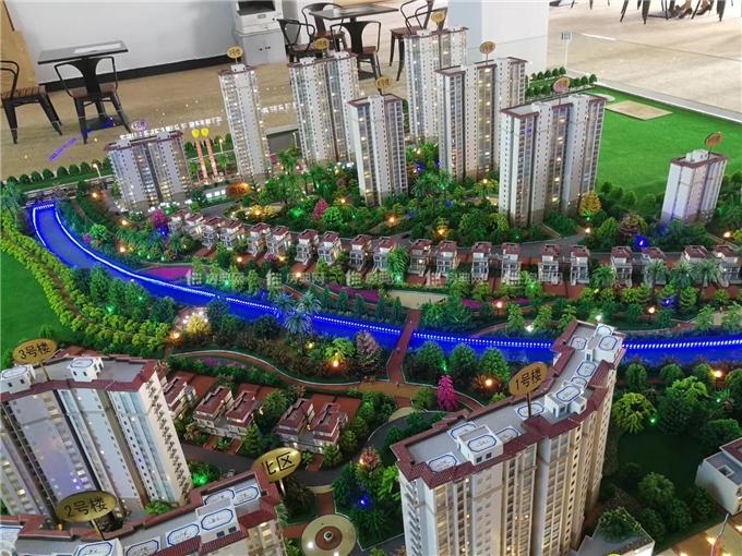 http://yuefangwangimg.oss-cn-hangzhou.aliyuncs.com/SubPublic/Upload/UploadFile/image/2018/05/31/Max_201805311720221919.jpg