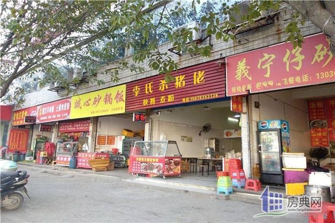 http://yuefangwangimg.oss-cn-hangzhou.aliyuncs.com/SubPublic/Upload/UploadFile/image/2018/07/25/Max_201807251444025873.jpg