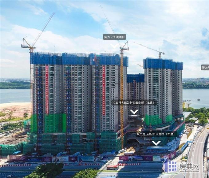 http://yuefangwangimg.oss-cn-hangzhou.aliyuncs.com/SubPublic/Upload/UploadFile/image/2018/08/04/Max_201808041751435277.jpg