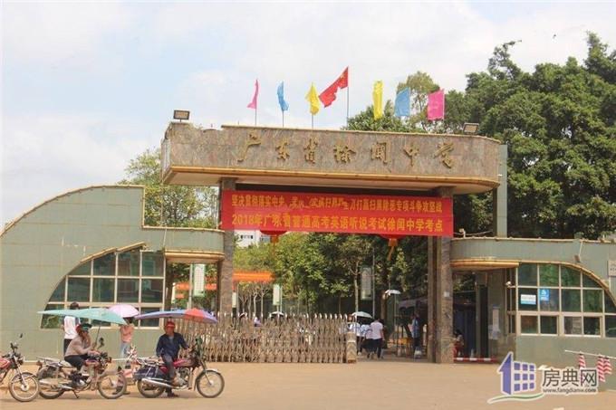 http://yuefangwangimg.oss-cn-hangzhou.aliyuncs.com/SubPublic/Upload/UploadFile/image/2018/08/11/Max_201808111816247337.jpg