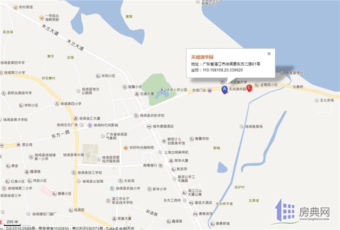 http://yuefangwangimg.oss-cn-hangzhou.aliyuncs.com/SubPublic/Upload/UploadFile/image/2018/08/11/Max_201808111816437012.png