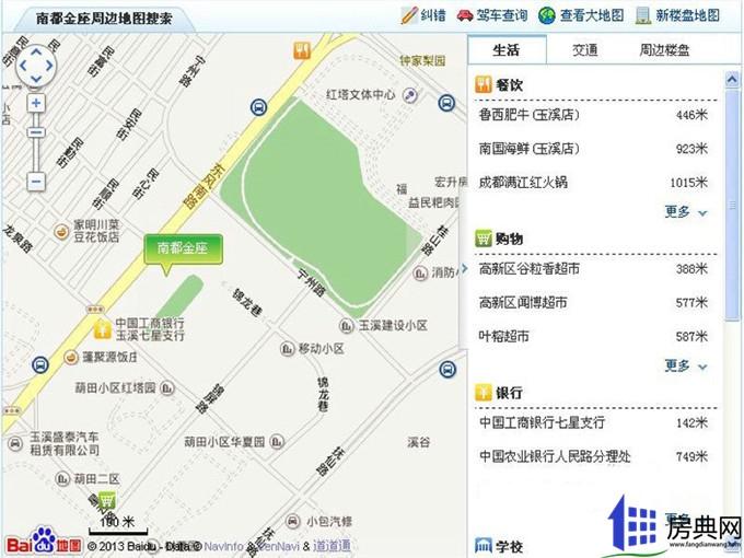 http://yuefangwangimg.oss-cn-hangzhou.aliyuncs.com/SubPublic/Upload/UploadFile/image/2018/08/17/Max_201808171105534052.jpg