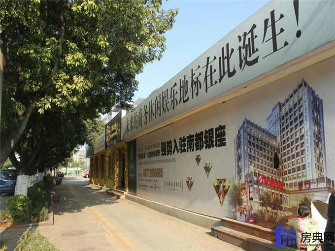 http://yuefangwangimg.oss-cn-hangzhou.aliyuncs.com/SubPublic/Upload/UploadFile/image/2018/08/17/Max_201808171106074389.jpg