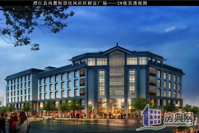 http://yuefangwangimg.oss-cn-hangzhou.aliyuncs.com/SubPublic/Upload/UploadFile/image/2018/08/24/Max_201808241619590338.jpg