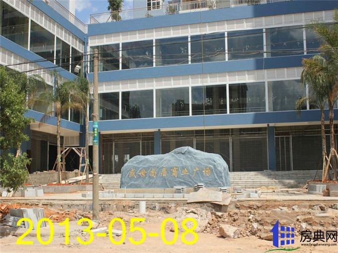 http://yuefangwangimg.oss-cn-hangzhou.aliyuncs.com/SubPublic/Upload/UploadFile/image/2018/08/27/Max_201808271131477244.jpg