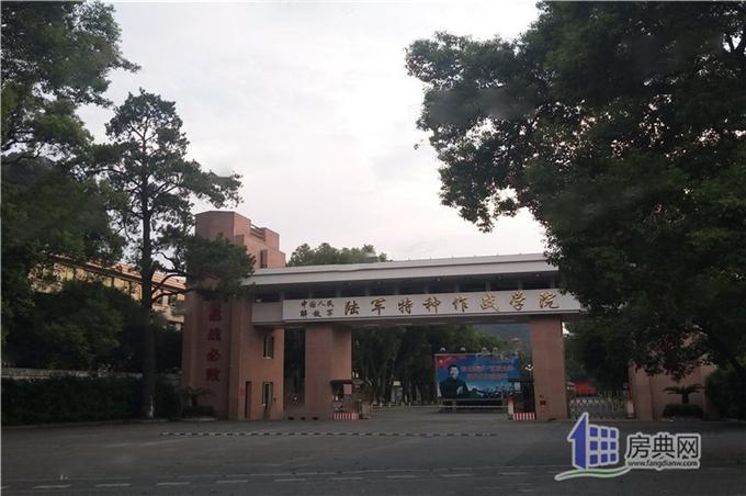 http://yuefangwangimg.oss-cn-hangzhou.aliyuncs.com/SubPublic/Upload/UploadFile/image/2018/08/31/Max_201808311704271770.jpg