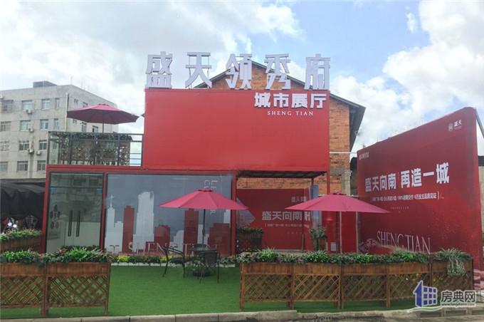 http://yuefangwangimg.oss-cn-hangzhou.aliyuncs.com/SubPublic/Upload/UploadFile/image/2018/09/01/Max_201809011721467021.jpg