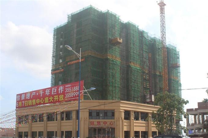 http://yuefangwangimg.oss-cn-hangzhou.aliyuncs.com/SubPublic/Upload/UploadFile/image/2018/10/15/Max_201810150933026724.jpg