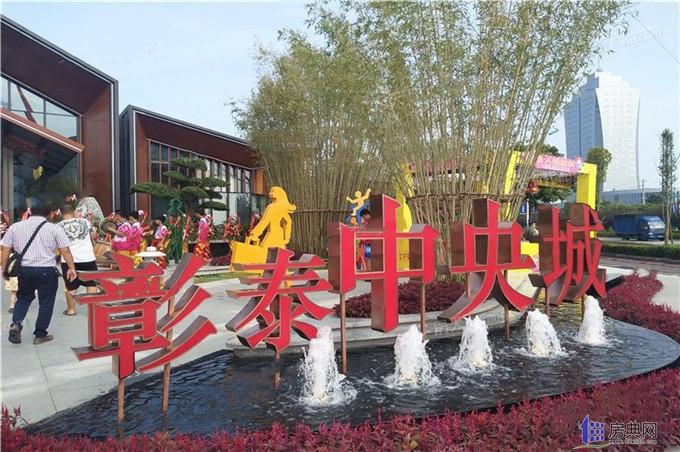 http://yuefangwangimg.oss-cn-hangzhou.aliyuncs.com/SubPublic/Upload/UploadFile/image/2018/10/15/Max_201810150949053872.jpg