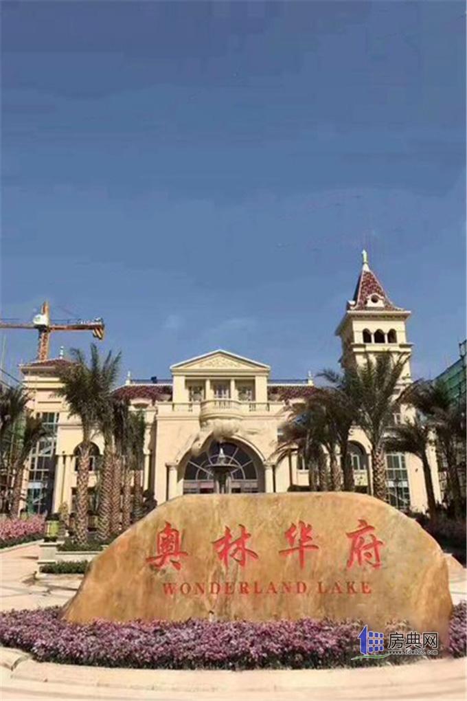 http://yuefangwangimg.oss-cn-hangzhou.aliyuncs.com/SubPublic/Upload/UploadFile/image/2018/10/15/Max_201810151113488763.jpg