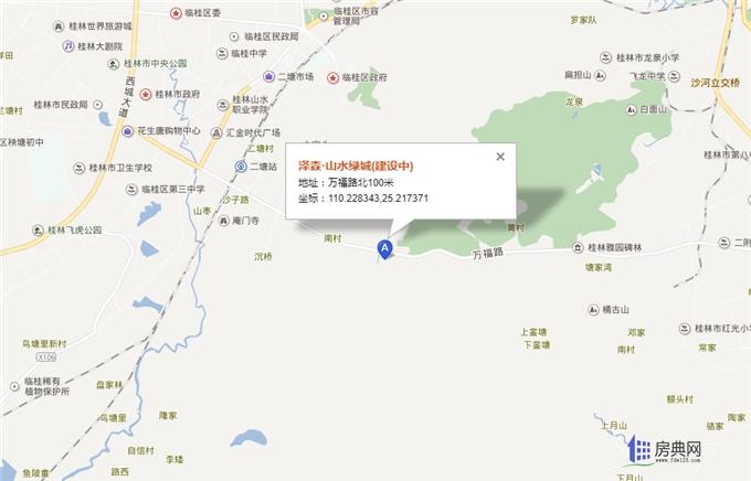 http://yuefangwangimg.oss-cn-hangzhou.aliyuncs.com/SubPublic/Upload/UploadFile/image/2018/10/24/Max_201810241653418838.png