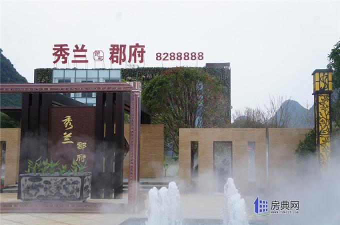 http://yuefangwangimg.oss-cn-hangzhou.aliyuncs.com/SubPublic/Upload/UploadFile/image/2018/10/27/Max_201810271518443151.jpg