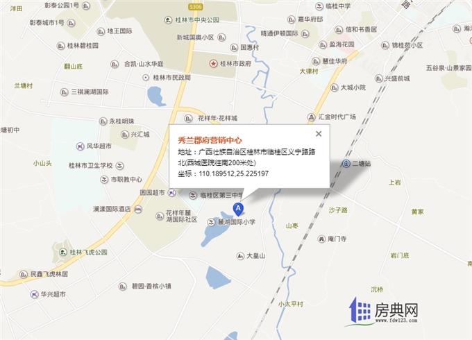 http://yuefangwangimg.oss-cn-hangzhou.aliyuncs.com/SubPublic/Upload/UploadFile/image/2018/10/27/Max_201810271519041019.png