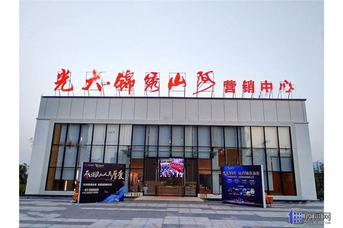 http://yuefangwangimg.oss-cn-hangzhou.aliyuncs.com/SubPublic/Upload/UploadFile/image/2018/11/02/Max_201811021444304190.jpg