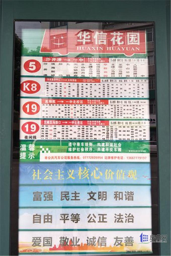 http://yuefangwangimg.oss-cn-hangzhou.aliyuncs.com/SubPublic/Upload/UploadFile/image/2018/11/02/Max_201811021457301862.jpg