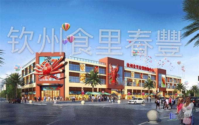 http://yuefangwangimg.oss-cn-hangzhou.aliyuncs.com/SubPublic/Upload/UploadFile/image/2018/11/02/Max_201811021458224089.jpg