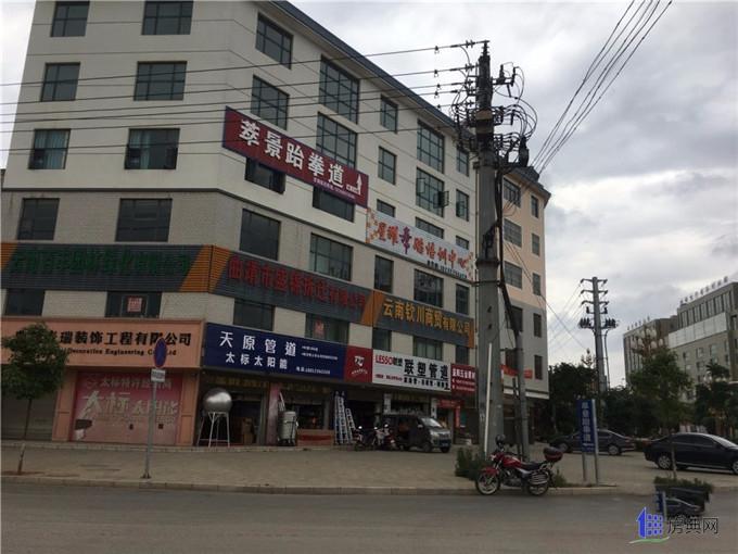 http://yuefangwangimg.oss-cn-hangzhou.aliyuncs.com/SubPublic/Upload/UploadFile/image/2018/12/31/Max_201812311555090305.jpg