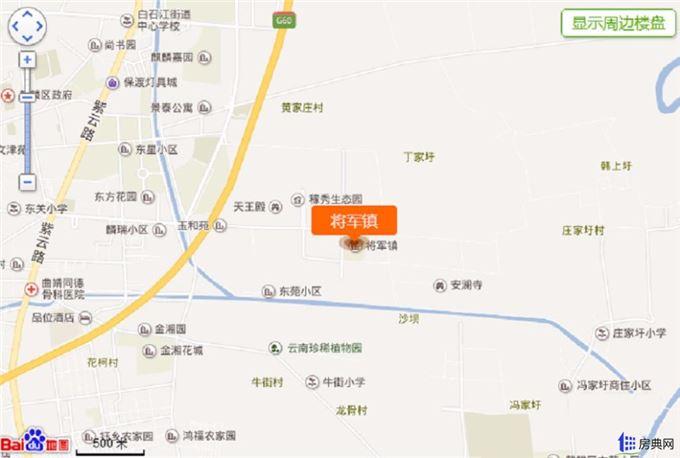 http://yuefangwangimg.oss-cn-hangzhou.aliyuncs.com/SubPublic/Upload/UploadFile/image/2019/03/07/Max_201903071649405298.jpg