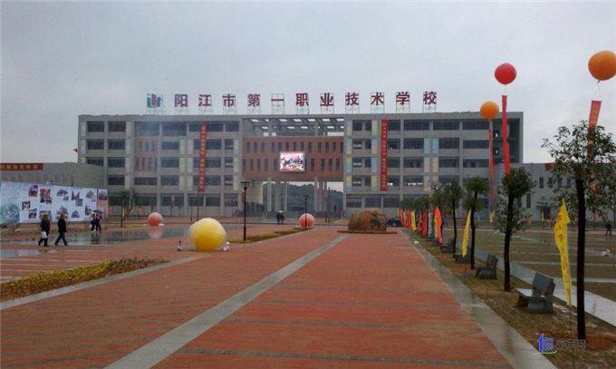 http://yuefangwangimg.oss-cn-hangzhou.aliyuncs.com/SubPublic/Upload/UploadFile/image/2019/03/09/Max_201903091641073153.png