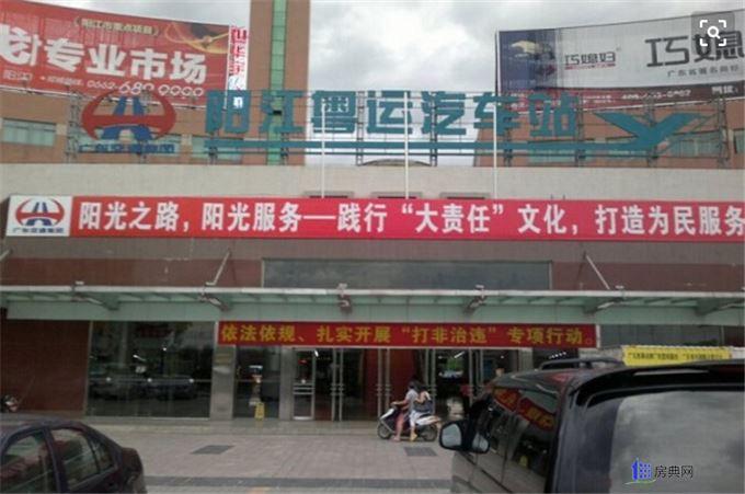 http://yuefangwangimg.oss-cn-hangzhou.aliyuncs.com/SubPublic/Upload/UploadFile/image/2019/03/25/Max_201903251559285569.png