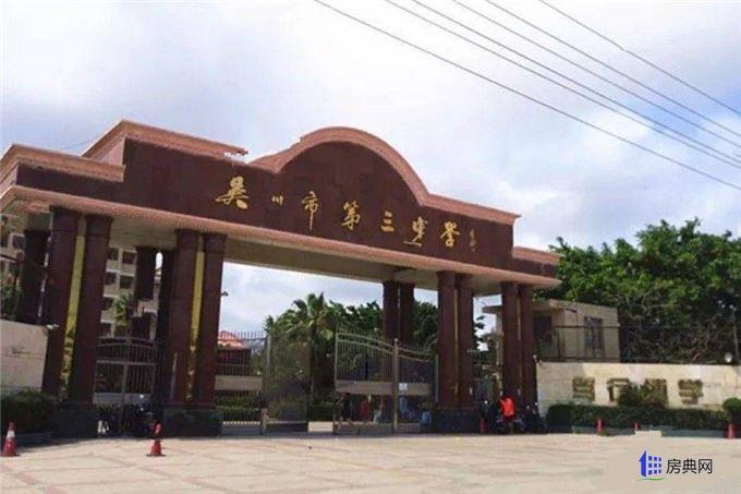 http://yuefangwangimg.oss-cn-hangzhou.aliyuncs.com/SubPublic/Upload/UploadFile/image/2019/03/25/Max_201903251602533216.jpg