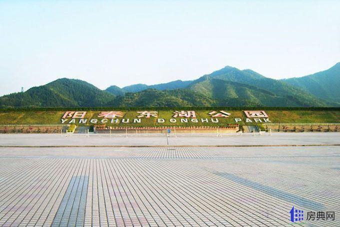 http://yuefangwangimg.oss-cn-hangzhou.aliyuncs.com/SubPublic/Upload/UploadFile/image/2019/03/29/Max_201903290924198394.jpg