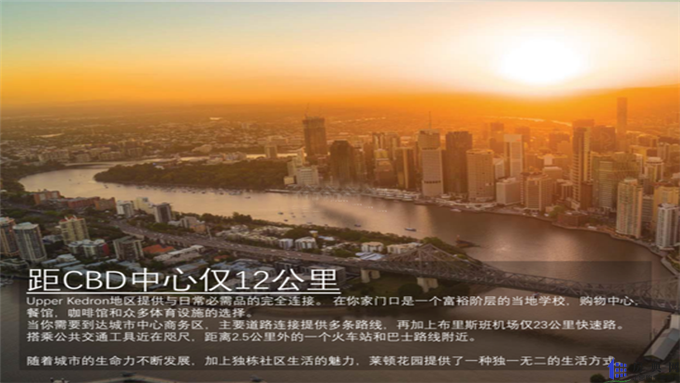 http://yuefangwangimg.oss-cn-hangzhou.aliyuncs.com/uploads/20190417/fd9ceb211d0b6e2985742c4e476dc374Max.png