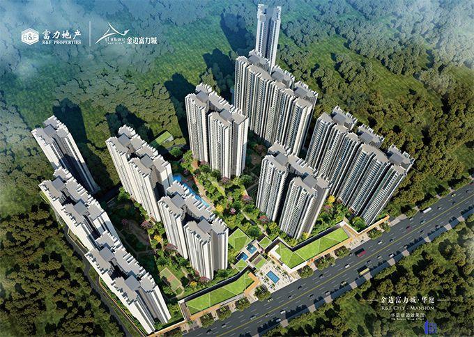 http://yuefangwangimg.oss-cn-hangzhou.aliyuncs.com/uploads/20190424/5dacff825fe89429fe5f2008babbbf5dMax.jpg