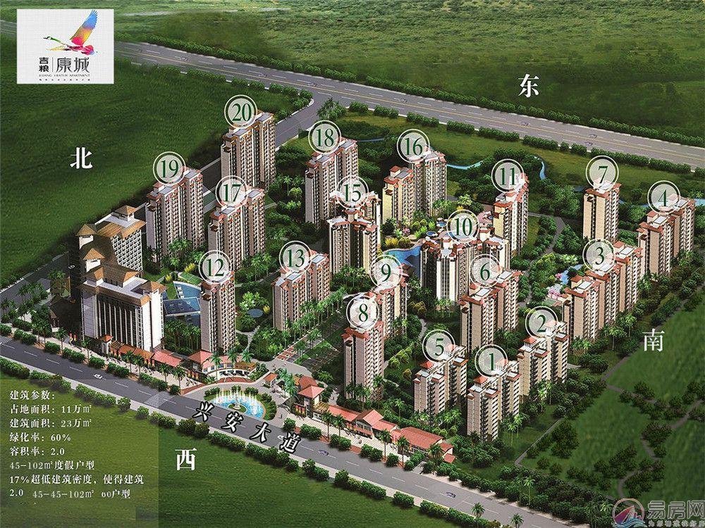 http://yuefangwangimg.oss-cn-hangzhou.aliyuncs.com/uploads/20190928/36b6d689f560d2a9c12dac3ecfd57beaMax.jpg
