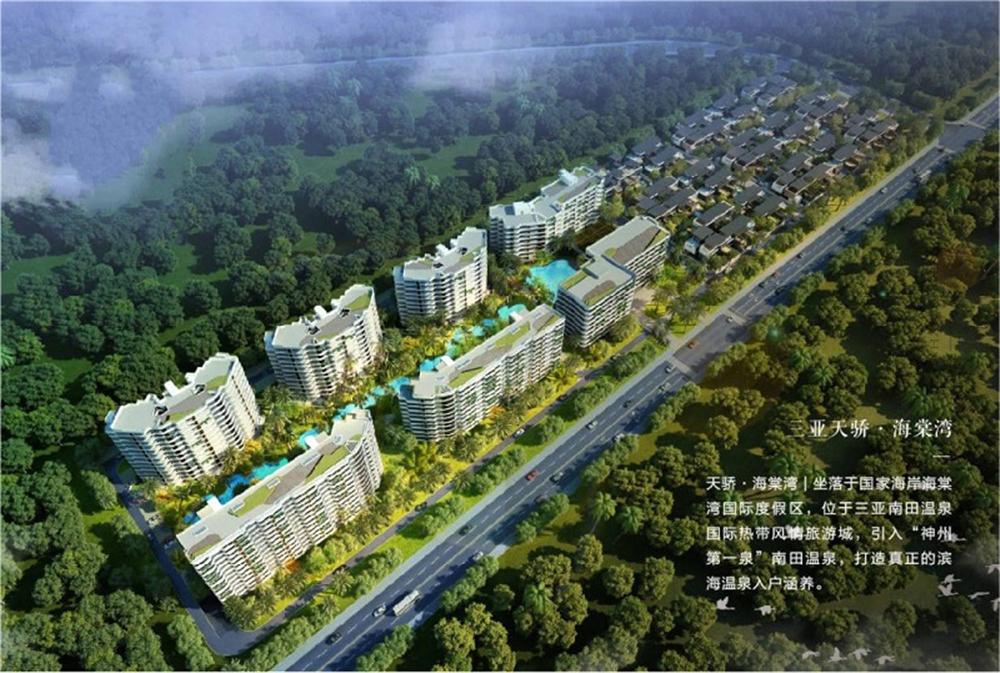 http://yuefangwangimg.oss-cn-hangzhou.aliyuncs.com/uploads/20191024/7ffd058d516614c317abc73840a6b57cMax.jpg