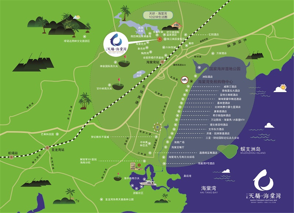 http://yuefangwangimg.oss-cn-hangzhou.aliyuncs.com/uploads/20191024/8fb890c8da9a793e1c4febd8117bc76dMax.jpg