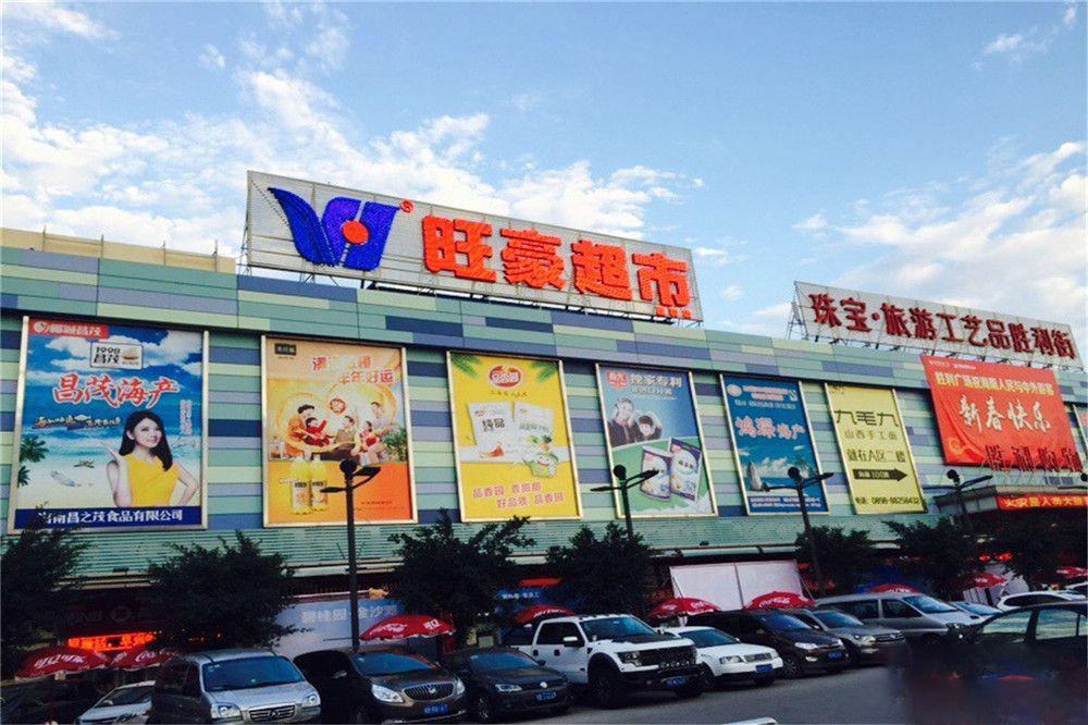 http://yuefangwangimg.oss-cn-hangzhou.aliyuncs.com/uploads/20191024/bb6086b6736469454ee912c3058e62a0Max.jpg