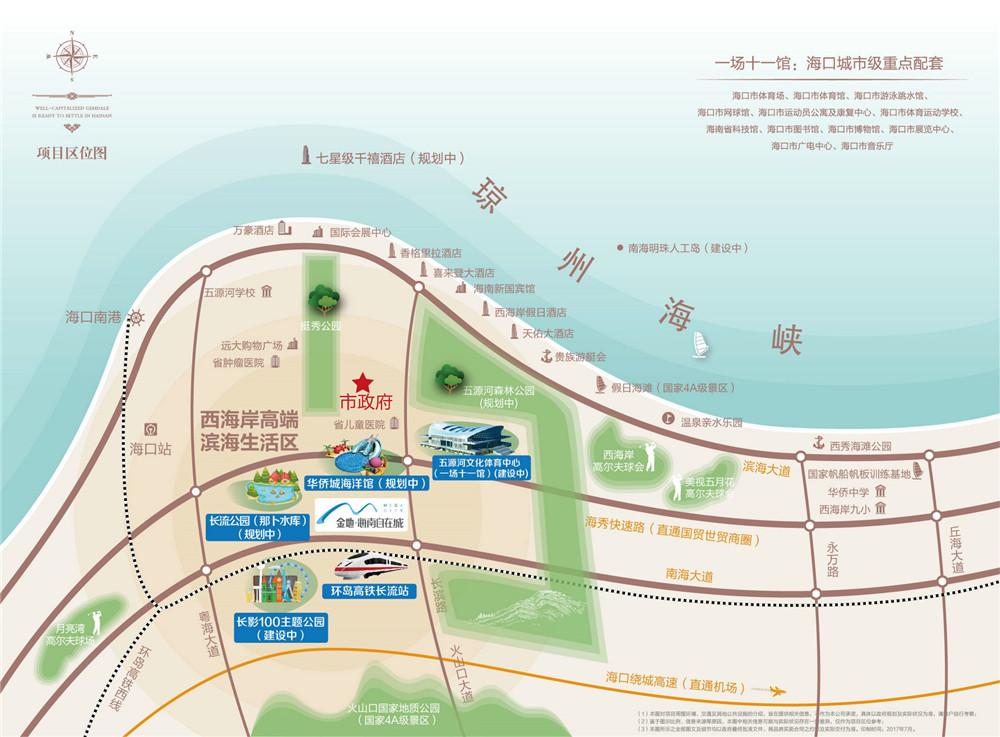 http://yuefangwangimg.oss-cn-hangzhou.aliyuncs.com/uploads/20191025/20b7d71d5e050fbd0fe88a49f6a6f1e8Max.jpg