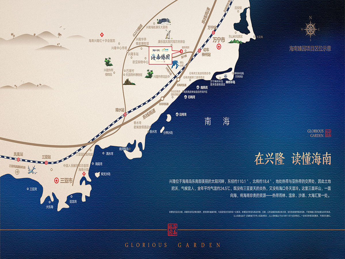 http://yuefangwangimg.oss-cn-hangzhou.aliyuncs.com/uploads/20191025/5e22cd634894b73412a18fb6c0802c5dMax.jpg