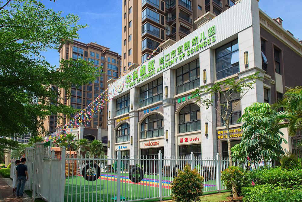 http://yuefangwangimg.oss-cn-hangzhou.aliyuncs.com/uploads/20191025/9a319ece3185d49f7bf202eb475bece3Max.jpg