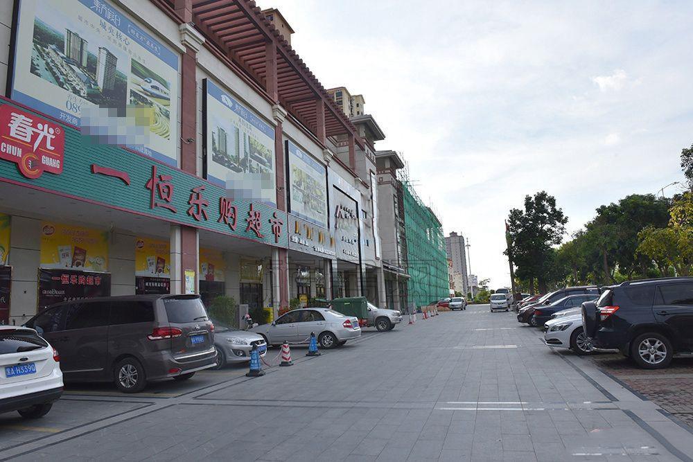 http://yuefangwangimg.oss-cn-hangzhou.aliyuncs.com/uploads/20191025/a2d7b65daefd102b29f68db530e3a12dMax.jpg