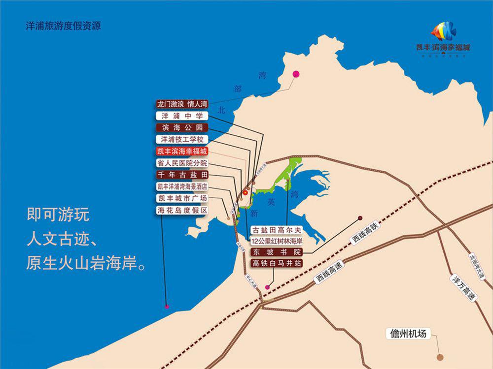 http://yuefangwangimg.oss-cn-hangzhou.aliyuncs.com/uploads/20191028/7210fcdc68f8628b05c04ab2f509a003Max.jpg