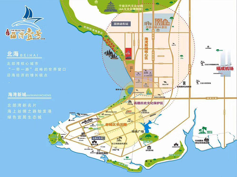 http://yuefangwangimg.oss-cn-hangzhou.aliyuncs.com/uploads/20191028/cdcb682bd4d3a90690a58a5cf7295372Max.jpg