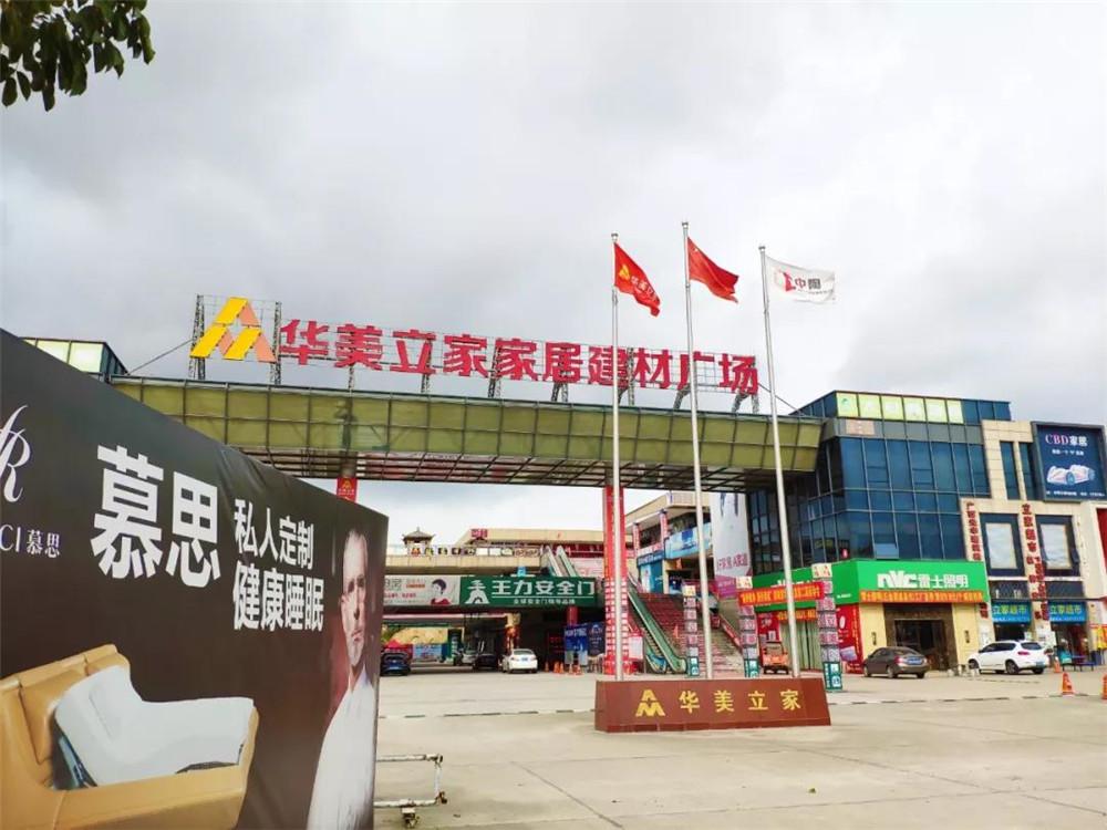http://yuefangwangimg.oss-cn-hangzhou.aliyuncs.com/uploads/20191028/e6c5745df81c1d59bd98fa3059199ae8Max.jpg