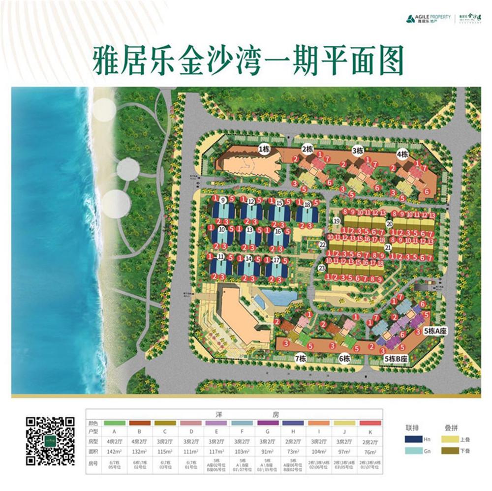 http://yuefangwangimg.oss-cn-hangzhou.aliyuncs.com/uploads/20191029/00b24b66ca9946fa8a7bf84330e024a8Max.jpg