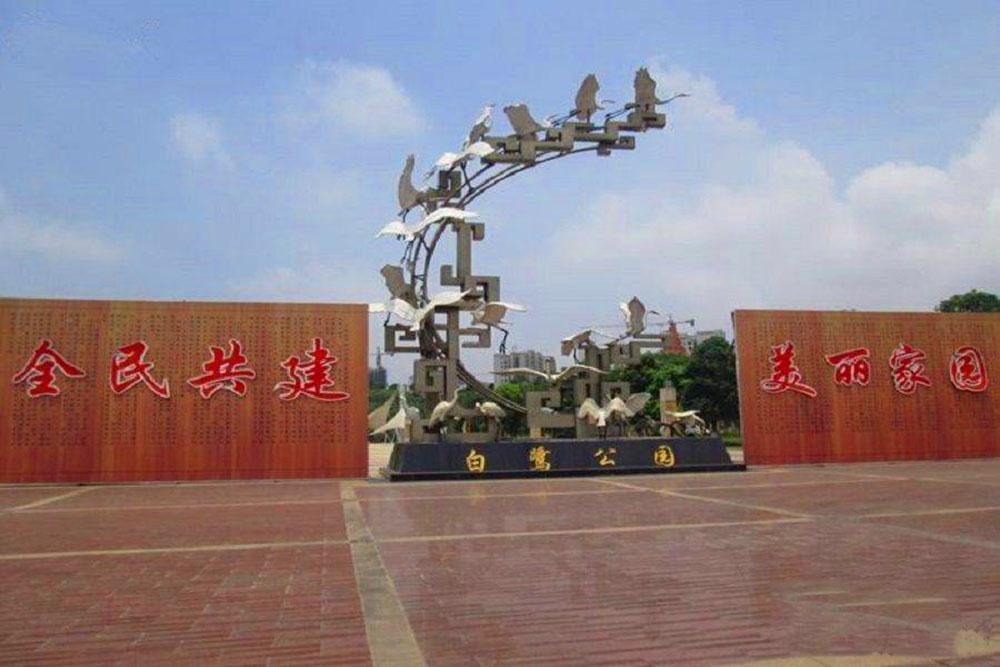 http://yuefangwangimg.oss-cn-hangzhou.aliyuncs.com/uploads/20191029/9cbd3869f2b250e280695efcc9ca04f9Max.jpg