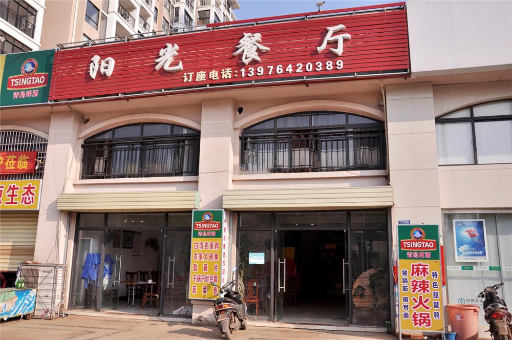 http://yuefangwangimg.oss-cn-hangzhou.aliyuncs.com/uploads/20191029/a19f20e361e413baf8d8946704cdcbecMax.jpg