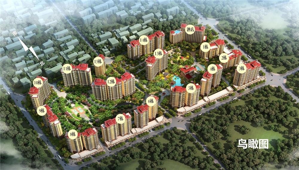 http://yuefangwangimg.oss-cn-hangzhou.aliyuncs.com/uploads/20191029/dc05f90825e1ba097e5530d12ce9402dMax.jpg